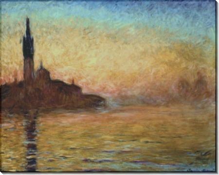 Вид на Сан-Джорджо Маджоре, Венеция, сумерки - Моне, Клод