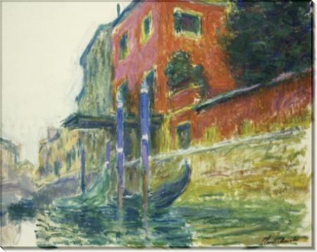 Красный дом, Венеция - Моне, Клод