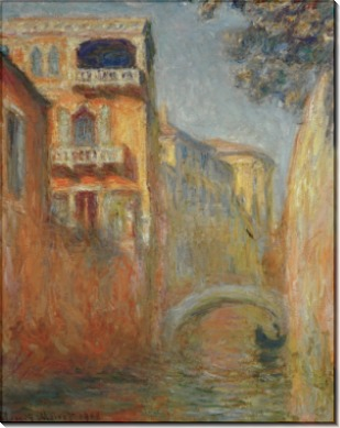 Канал Салюте, Венеция - Моне, Клод