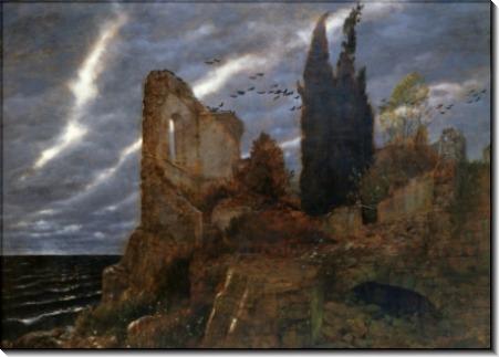 Руины на берегу моря - Бёклин, Арнольд