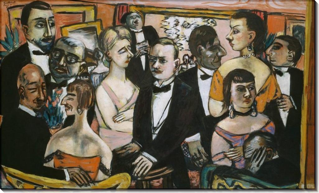 Парижское общество - Бекман, Макс