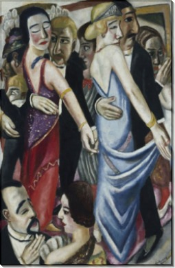 Танец в Баден-Бадене - Бекман, Макс