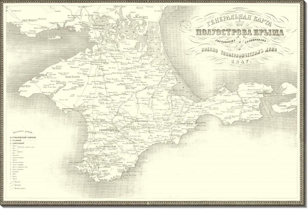 Карта Крыма. 1847