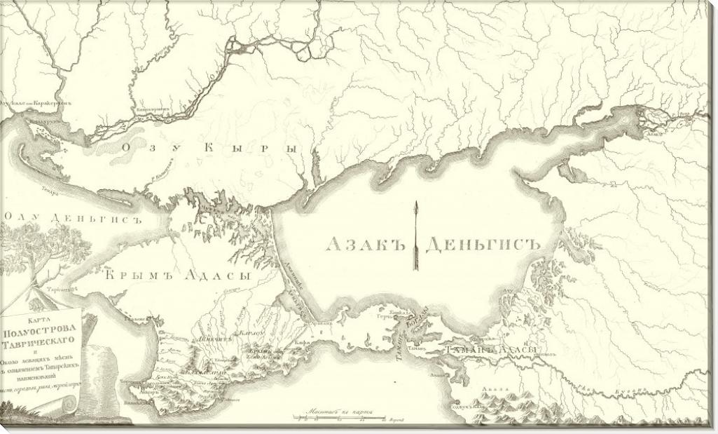Карта Крыма.